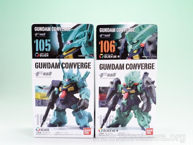 converge18-10