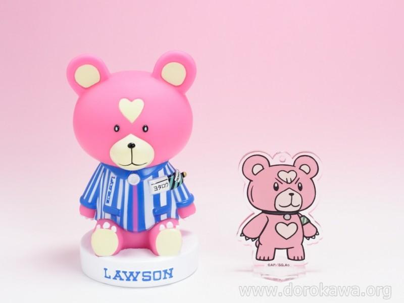 lawson-aha2review-03
