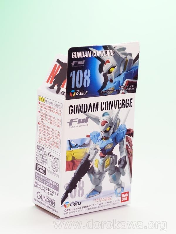 converge19-06