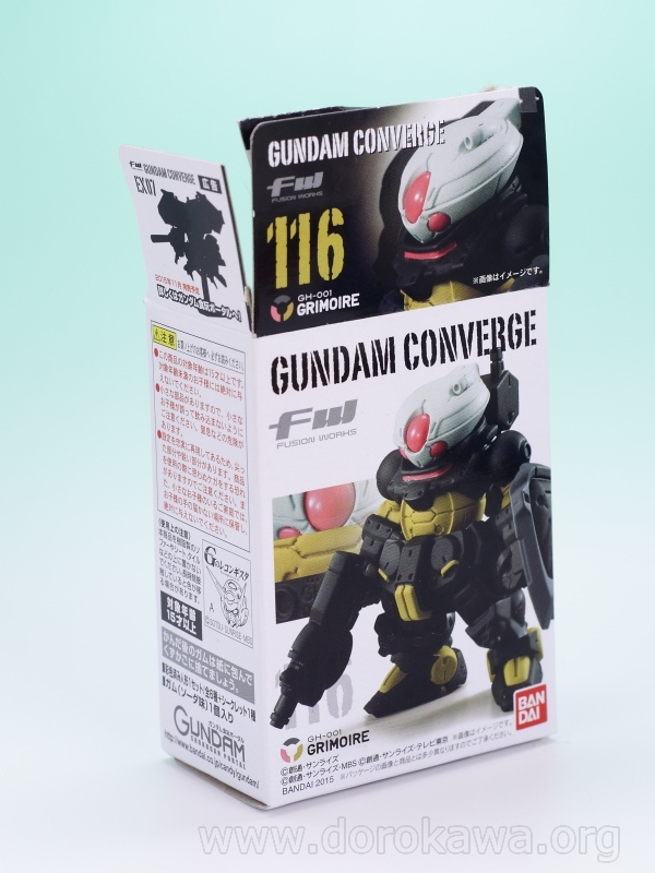 converge20-06