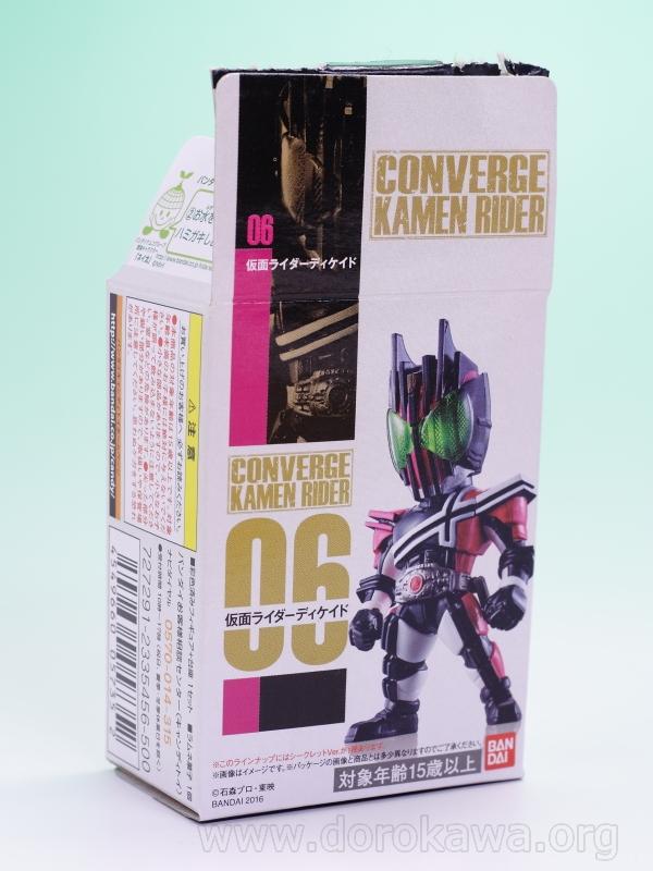 convergekr2-08
